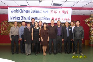 World Chinese Business Post
